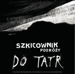 MT_20170407_Hasior_WYSTAWA_Szkicownik