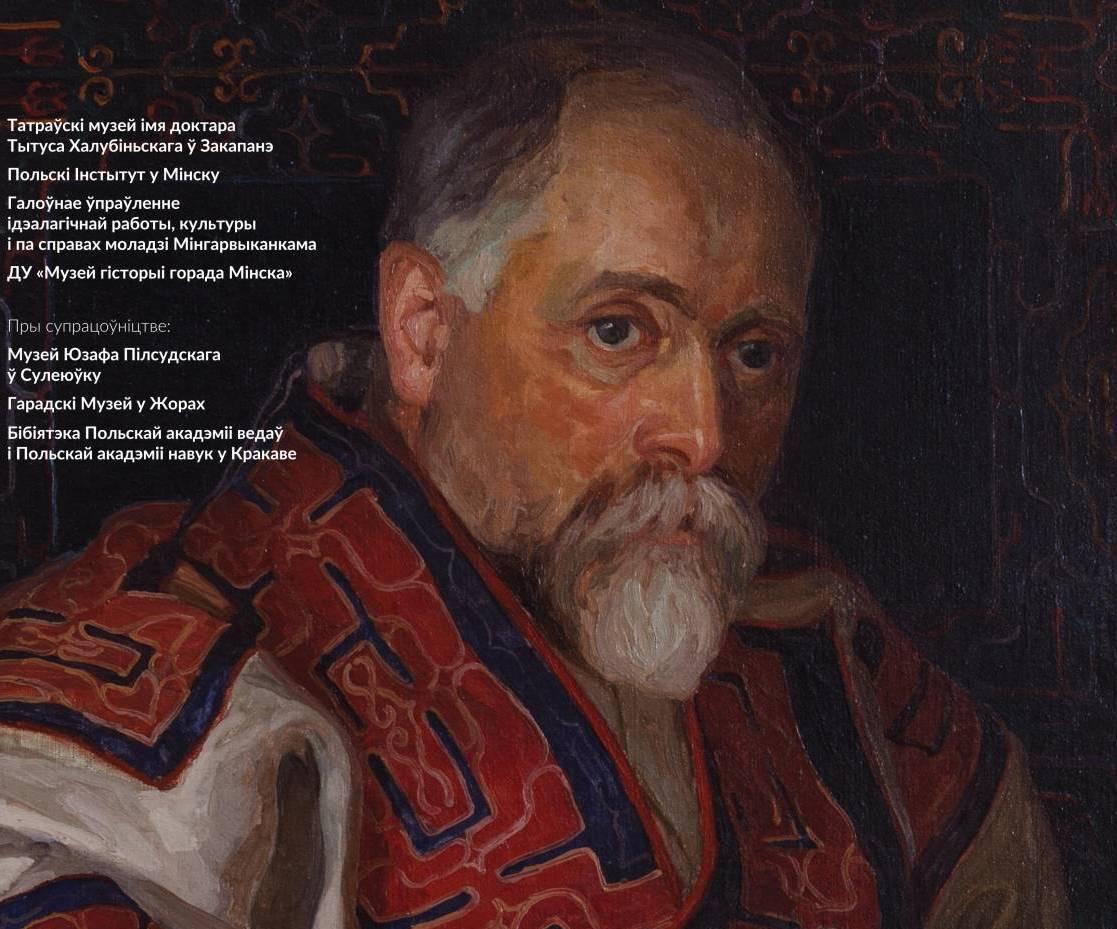 BRONISŁAW PIŁSUDSKI (1866-1918) Z SACHALINU DO ZAKOPANEGO. PODRÓŻ ETNOGRAFICZNA