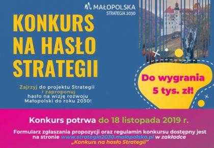 """KONKURS NA HASŁO STRATEGII """"MAŁOPOLSKA 2030"""""""